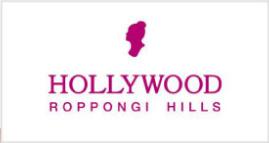 ハリウッド化粧品
