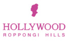Hollywood化粧品